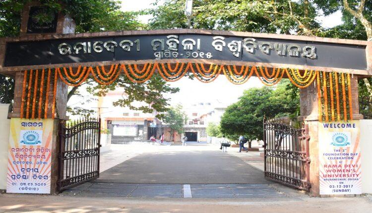 rdwu gate