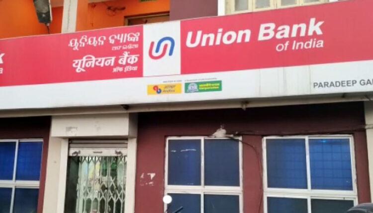 union-bank-750×430