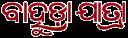 BAHUDA TIT_compressed