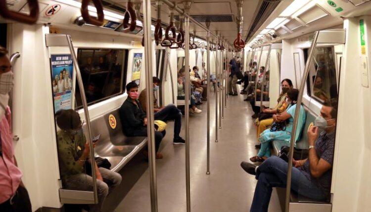 Metro_EPS_
