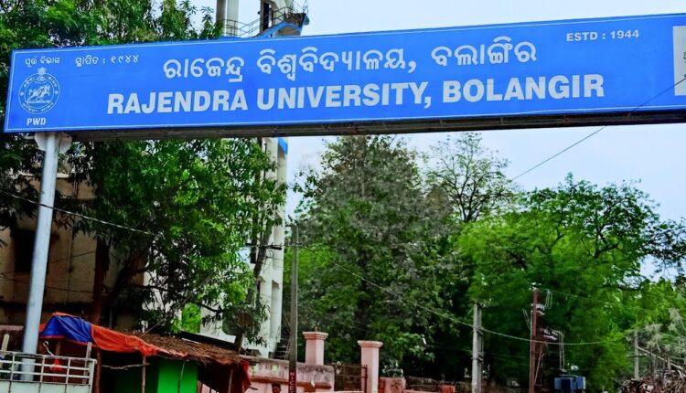 Rajendra-University-Orissa