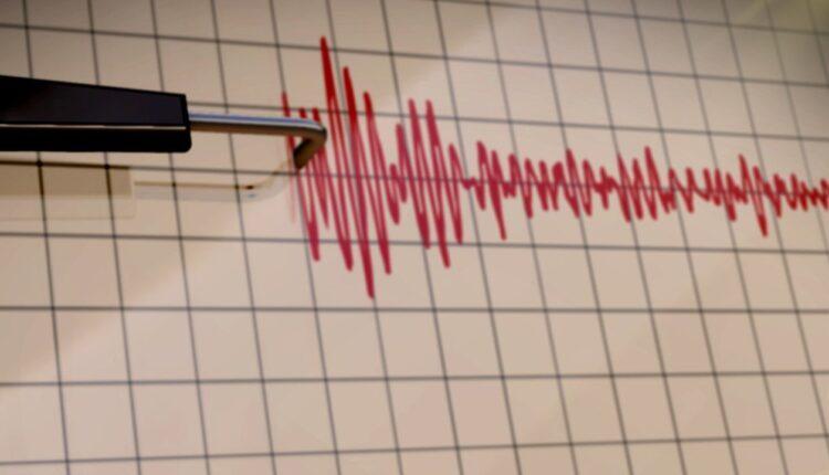 earthquake-logo-_MGN-Online