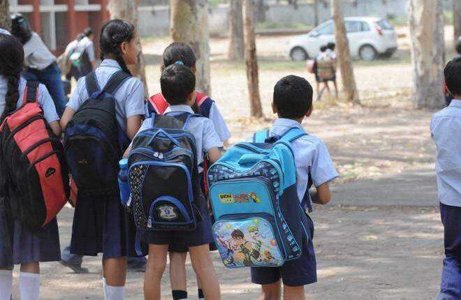 school-660×430