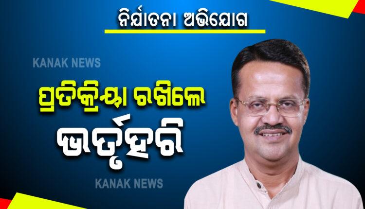bhartuhari