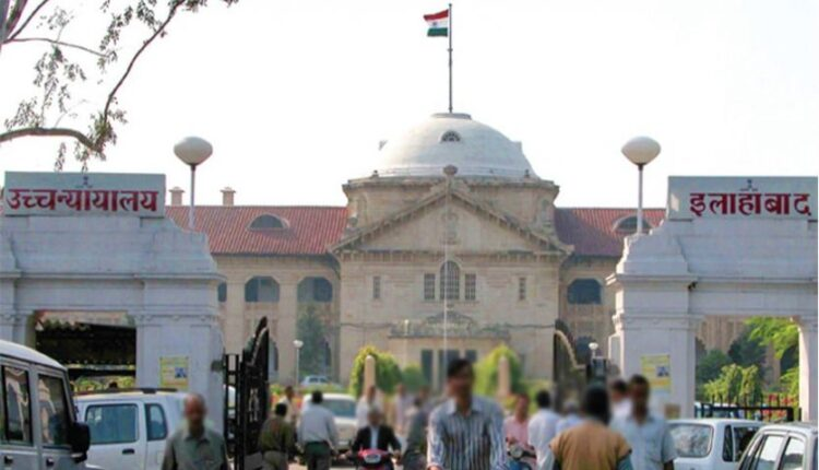 Allahabad-High-Court-min1-1495772764_835x547