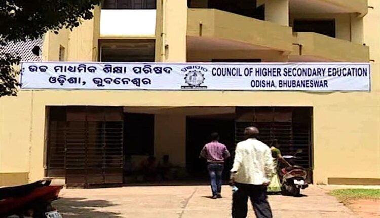 CHSE-Odisha