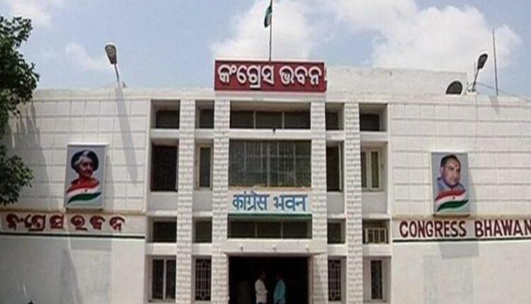 Congress-Bhavan-Odisha1-1280×720