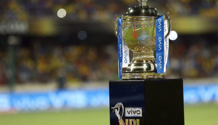 IPL-trophy-2
