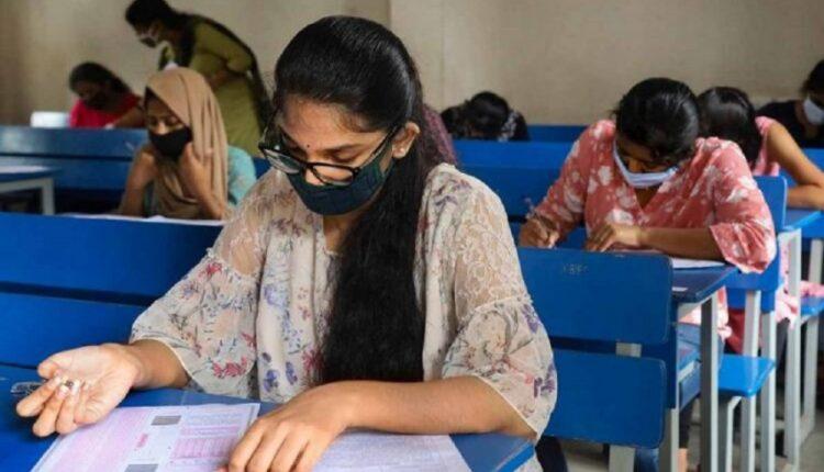 Kerala_college_students_exam_PTI_241220_1200_571_855