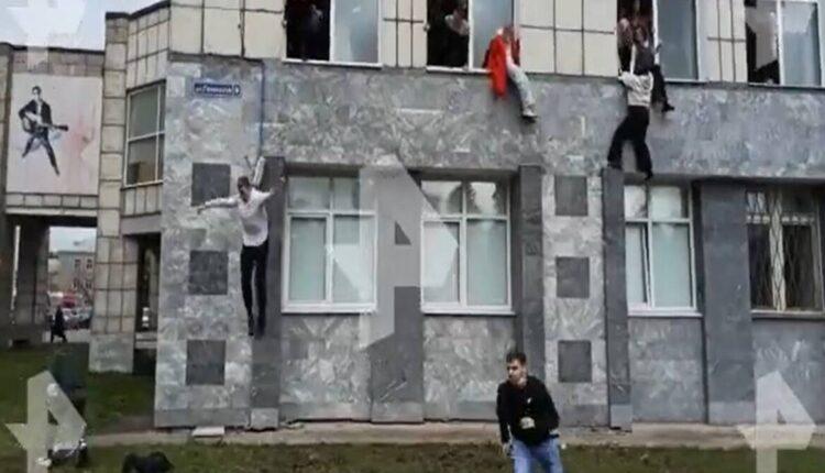 Russia-uni