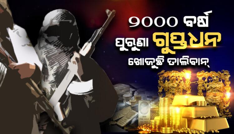 Taliban-Searching-2K-Years-Old-Treasure_Thumbnail-750×430