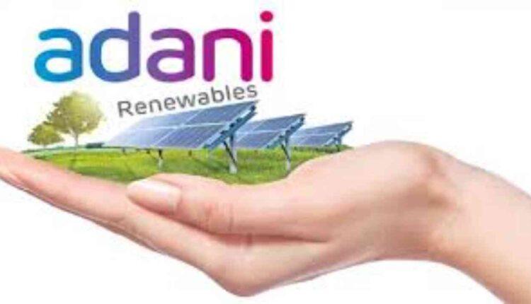 Adani-Green-Energy-Limited-1