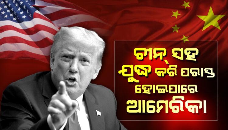 America-May-Loose-The-War-With-China_Thumbnail-750×430