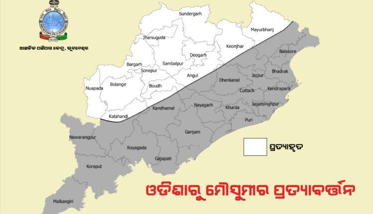 odisha-copy-1-750×430